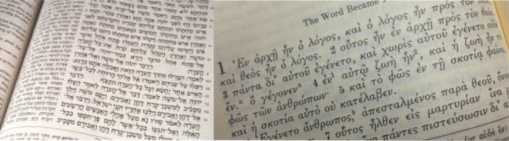 old-and-new-testaments-in-hebrew-and-greek